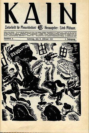 """Картинки по запросу Erich Muehsams Zeitschrift """"Kain"""""""